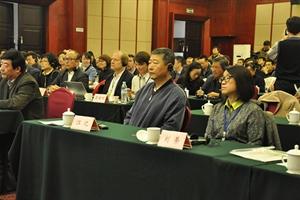 供热行业与节能减排专题研讨会在济南举行