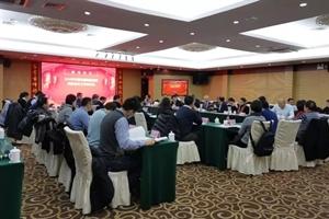 报道丨协会参加2020年中国与国际能源署科技合作工作研讨会